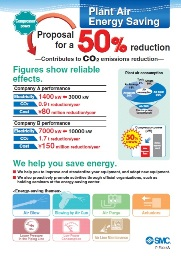SMC's Energy Saving Solutions