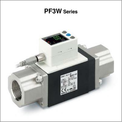 digital flow switch energy efficient